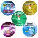 速読式 タイピング練習 ソフト【CD5枚組】 ■初級~上級編■頭脳王シリーズ